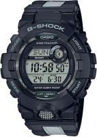 Наручные часы CASIO GBD-800LU-1