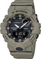 Наручные часы CASIO GBA-800UC-5A